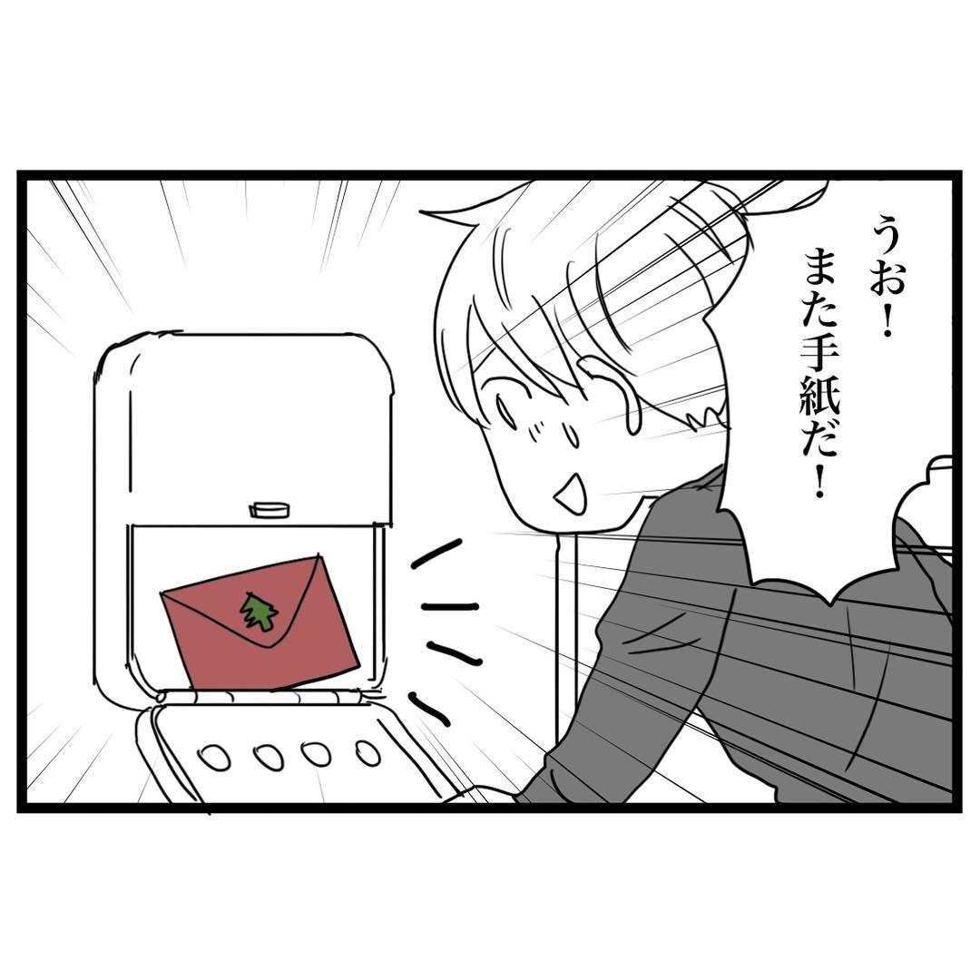 maru_tsukino_46706192_1931932197115253_2086185756104725510_n