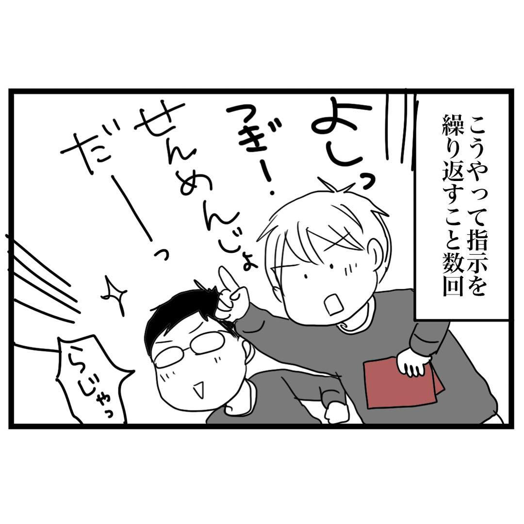 maru_tsukino_46965485_2272529046144241_9061245331896947372_n