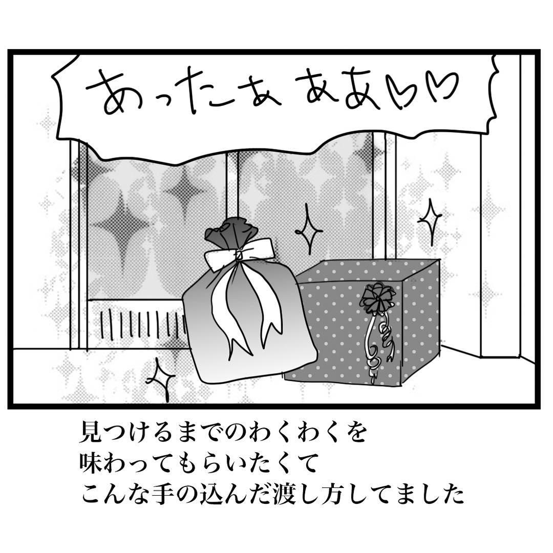 maru_tsukino_46878429_1014310548772026_8771239788120262827_n