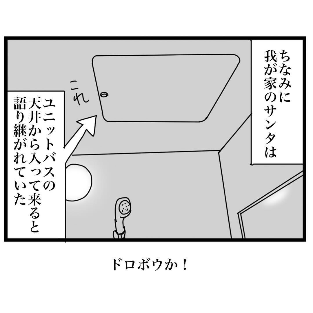 maru_tsukino_46733238_131788794499746_5503187215998580062_n