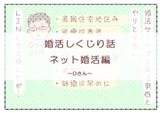 emuko_ota_53364410_147408112963836_8776118448470997766_n