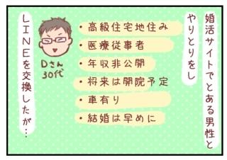 emuko_ota_54511501_125064608635514_1448175387218617004_n