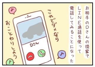 emuko_ota_51555132_2084349021864322_1534989474954211040_n