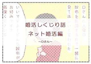 emuko_ota_53391364_154781512201176_7733483913187186606_n