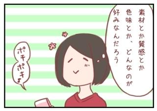 emuko_ota_53290077_454860641922702_484059064538695356_n
