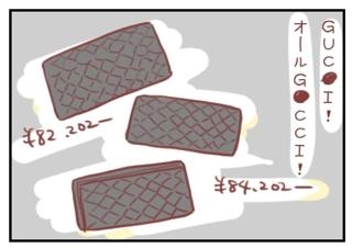 emuko_ota_53629002_2299362640306202_2326114206011730494_n