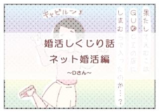 emuko_ota_56610523_410171436438118_1172250578545820861_n