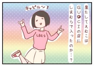 emuko_ota_54731744_803826729973837_1956365483066290011_n
