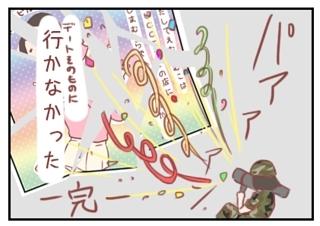 emuko_ota_55807148_272402780304906_408096007437278934_n