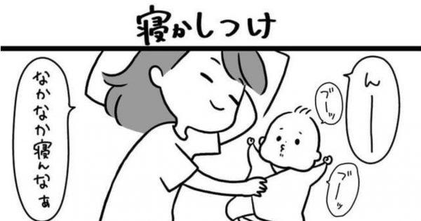 ある家族の「出産後の生活」、超ドタバタだけど超楽しそう