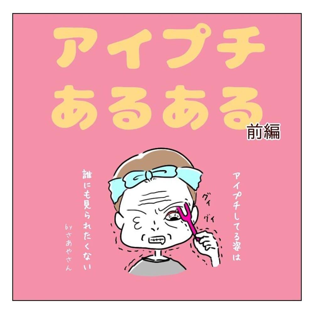 nishikei_hetamanga_70036386_679207692545533_739931182672867994_n