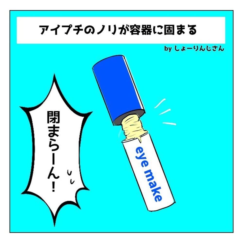 nishikei_hetamanga_69101490_180969762940524_4108653243039023686_n