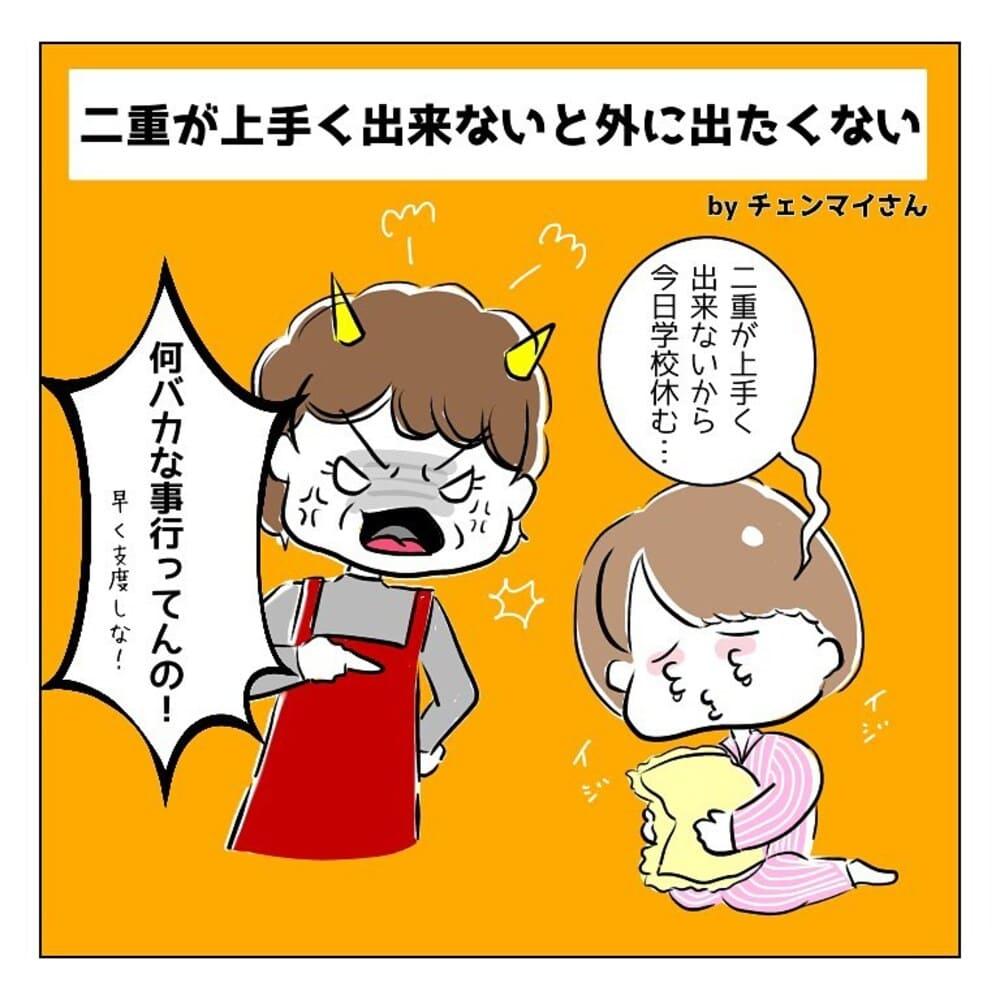 nishikei_hetamanga_69631221_2397080793882534_8976205346877529132_n