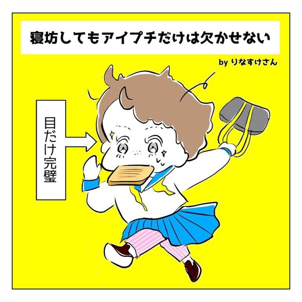 nishikei_hetamanga_70552298_973741469635540_8118667768893878998_n