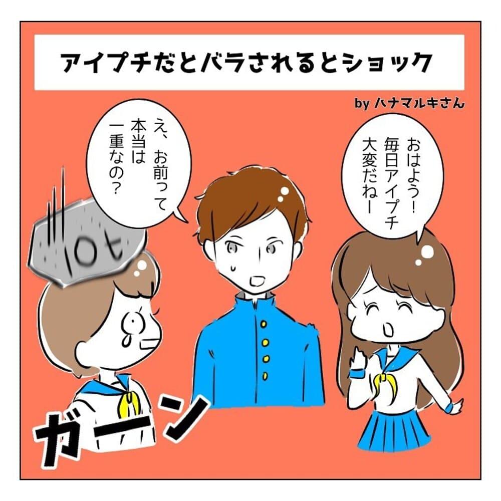 nishikei_hetamanga_69421468_1367767396713008_6698536905319007045_n