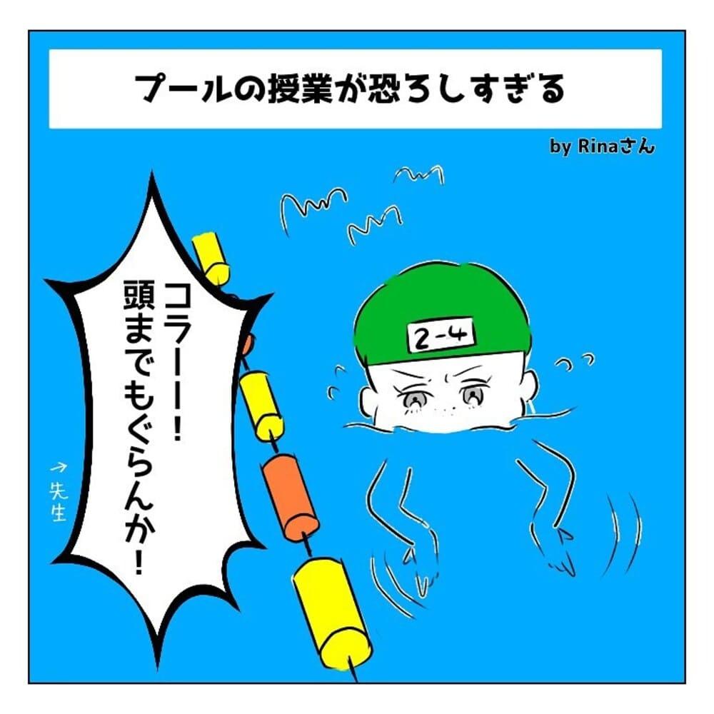 nishikei_hetamanga_68863620_1219275771589872_7108532228357082360_n