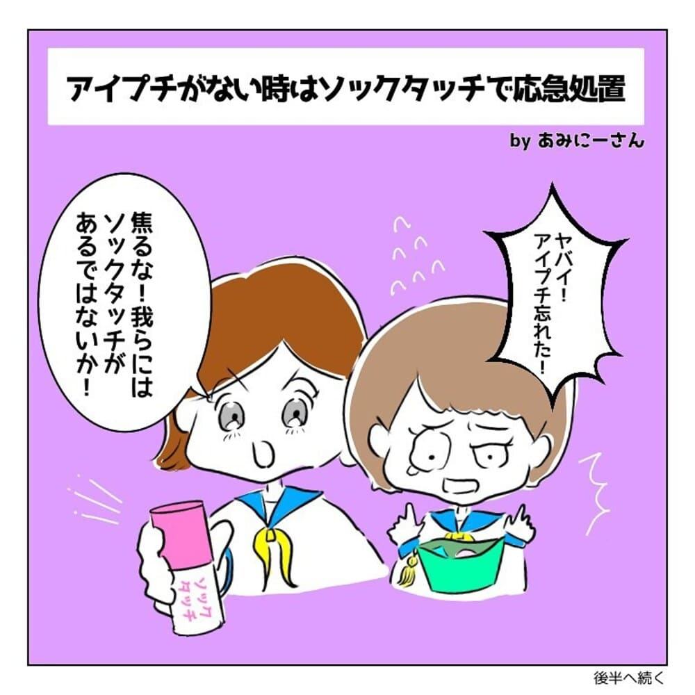 nishikei_hetamanga_67730130_659036071249496_3385692628452470789_n