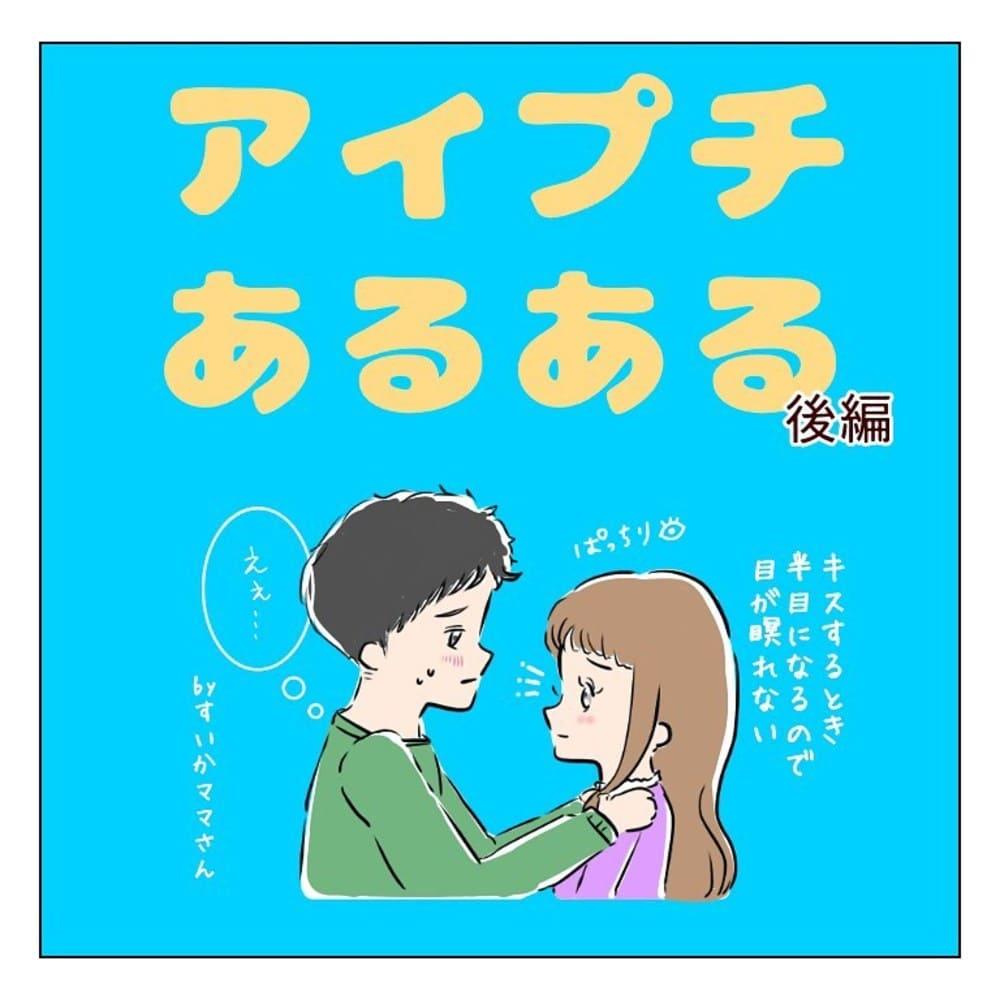 nishikei_hetamanga_70274805_662347467588735_2940279226781983526_n