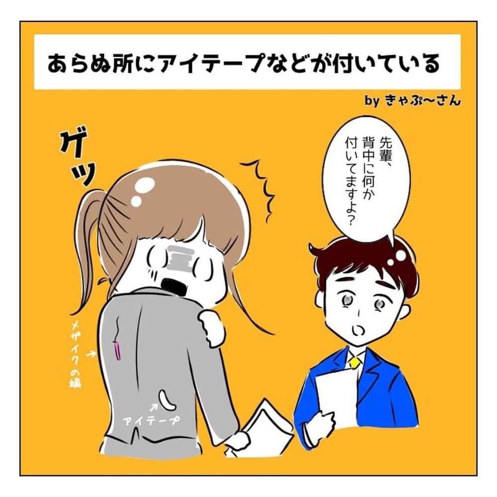 nishikei_hetamanga_69437357_434325350521823_2850296521390450748_n