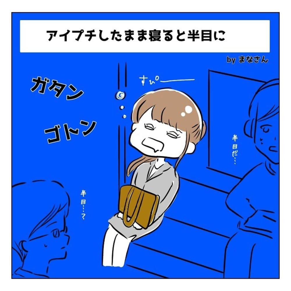 nishikei_hetamanga_70509691_232049041107194_4012411636440857497_n
