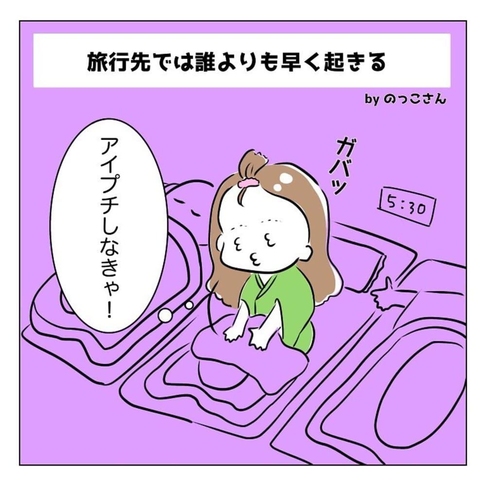nishikei_hetamanga_70906625_2593707550873836_5610486718658956944_n