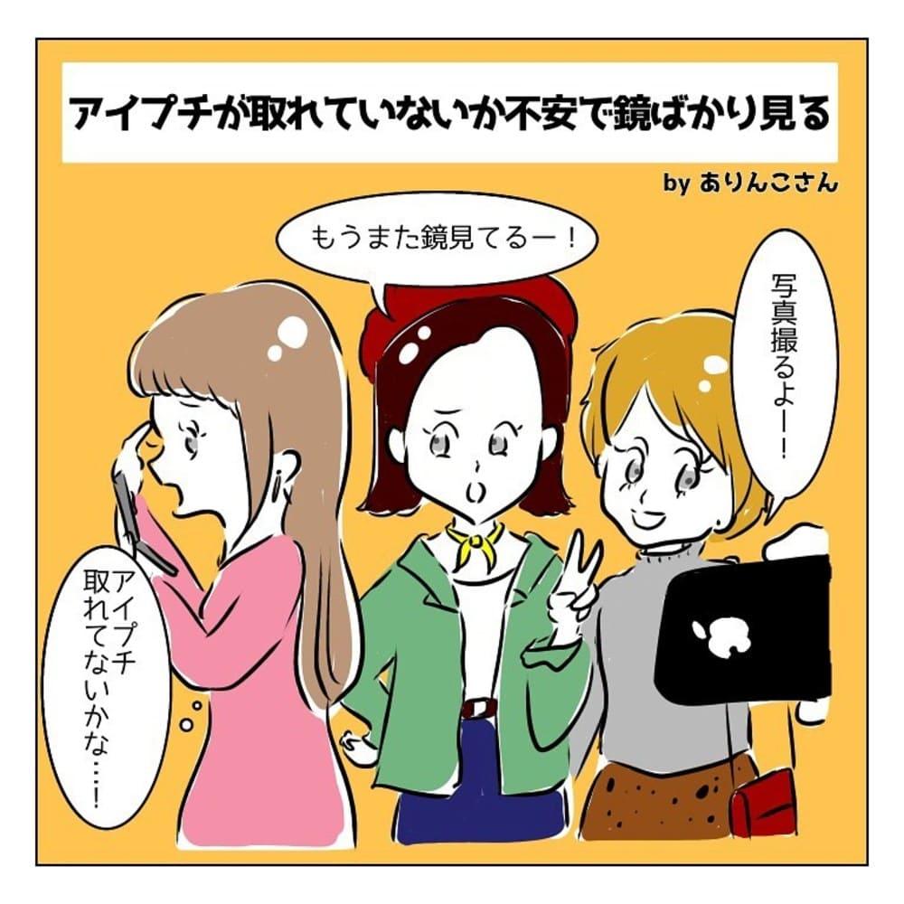 nishikei_hetamanga_69763466_156059908930525_6210798744455500196_n
