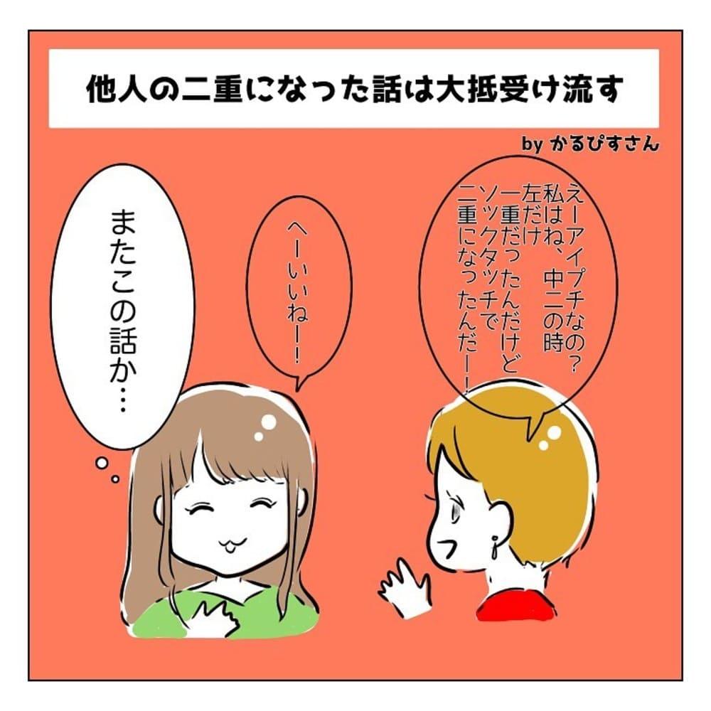 nishikei_hetamanga_69935368_388457565180970_4149740368843981227_n