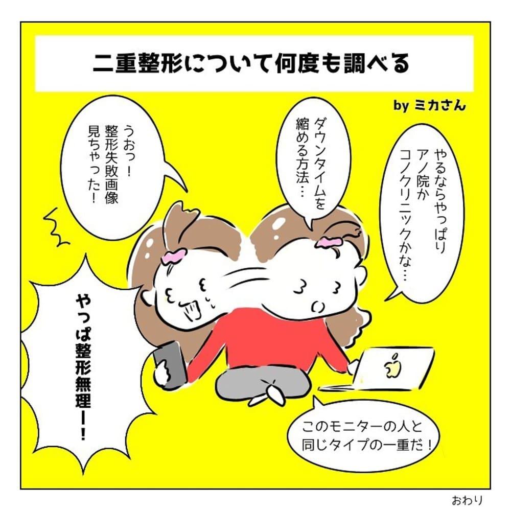 nishikei_hetamanga_69951227_158189261954103_667118623060244096_n