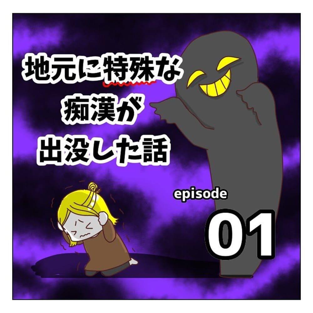 nishikei_hetamanga_58409115_224117665215852_8550262659090798976_n