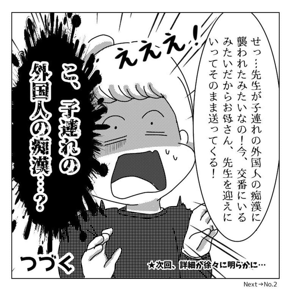 nishikei_hetamanga_59022979_853544888344761_5262981191195429981_n