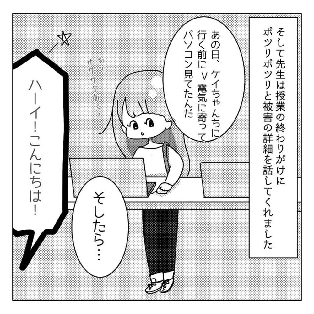 nishikei_hetamanga_59739611_137822067378911_5451880590332050683_n