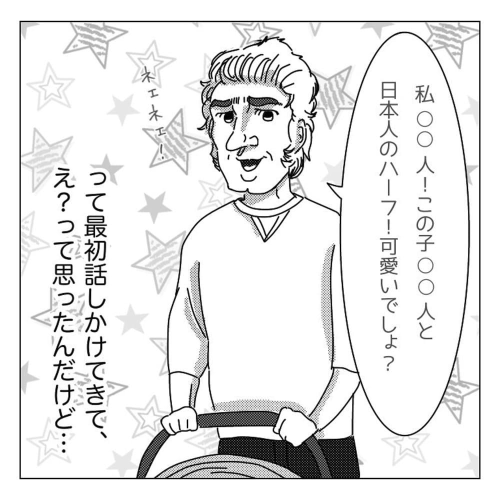 nishikei_hetamanga_59361328_285144895770240_6740441192850139741_n