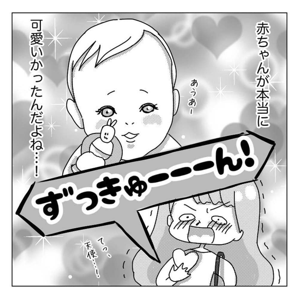 nishikei_hetamanga_58410528_398935804029067_1107330528079665973_n