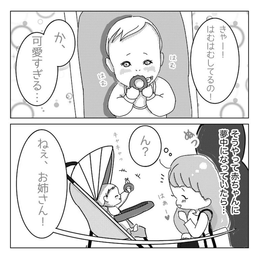 nishikei_hetamanga_59345503_421617661969274_7034816926366548782_n