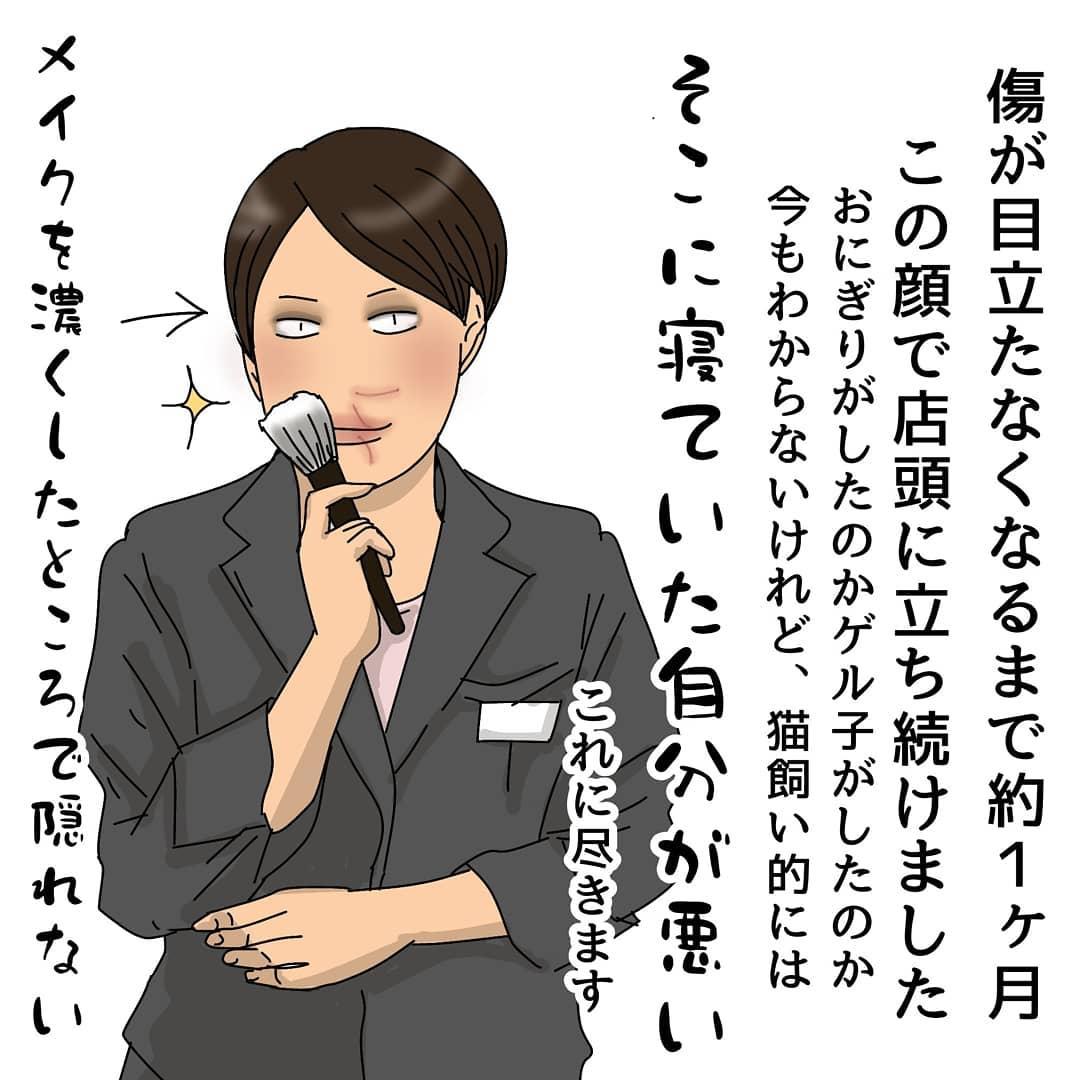 yoshie_nekomaru_67510822_666141950545064_7641113163005111194_n