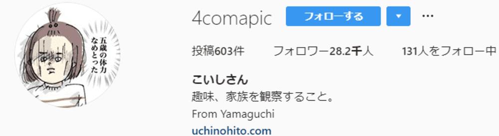 SnapCrab_NoName_2019-12-24_12-43-44_No-00