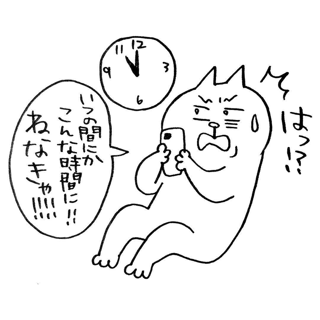 1 (19)