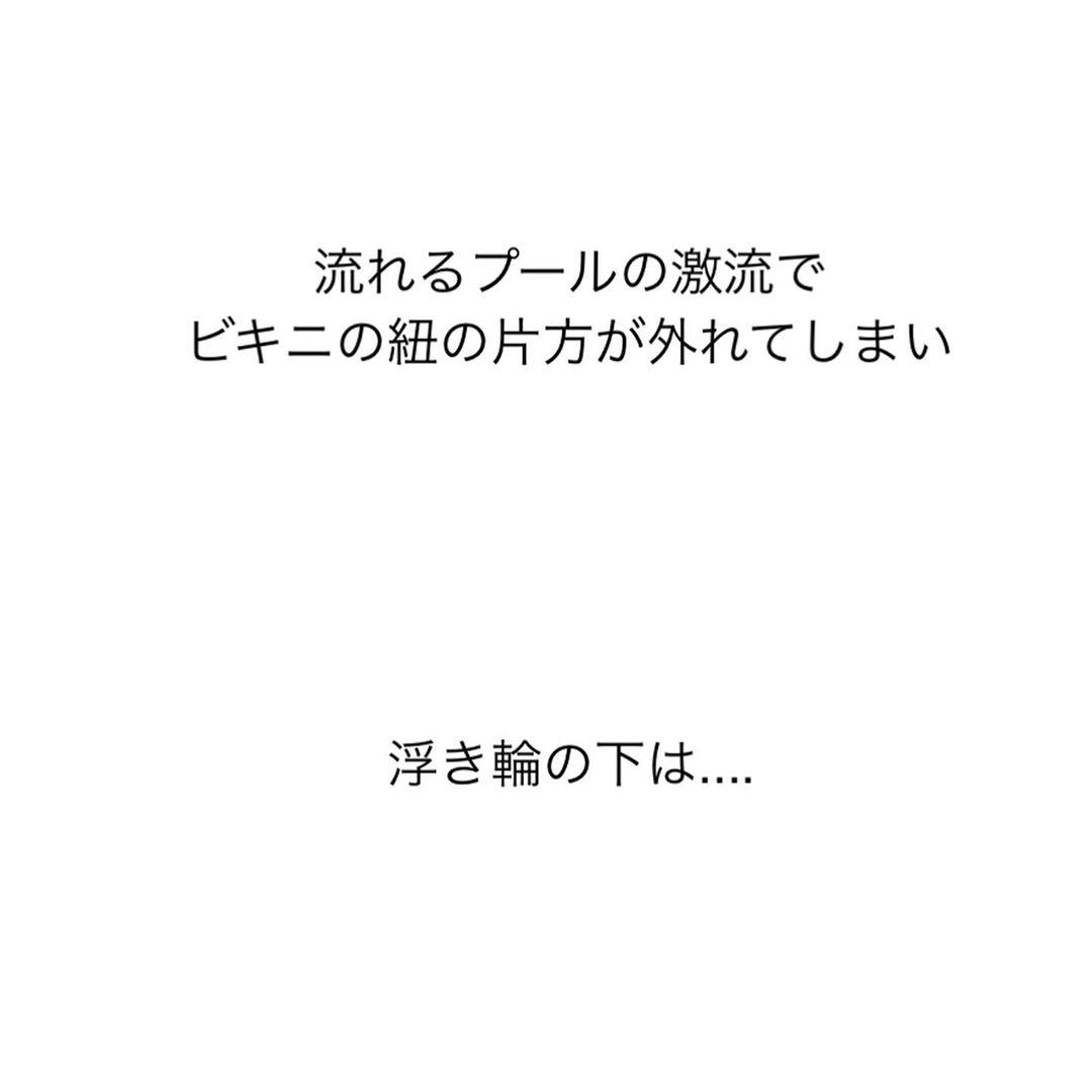 tadatsuchi5555_68904795_2606996912654252_8714102897550166137_n