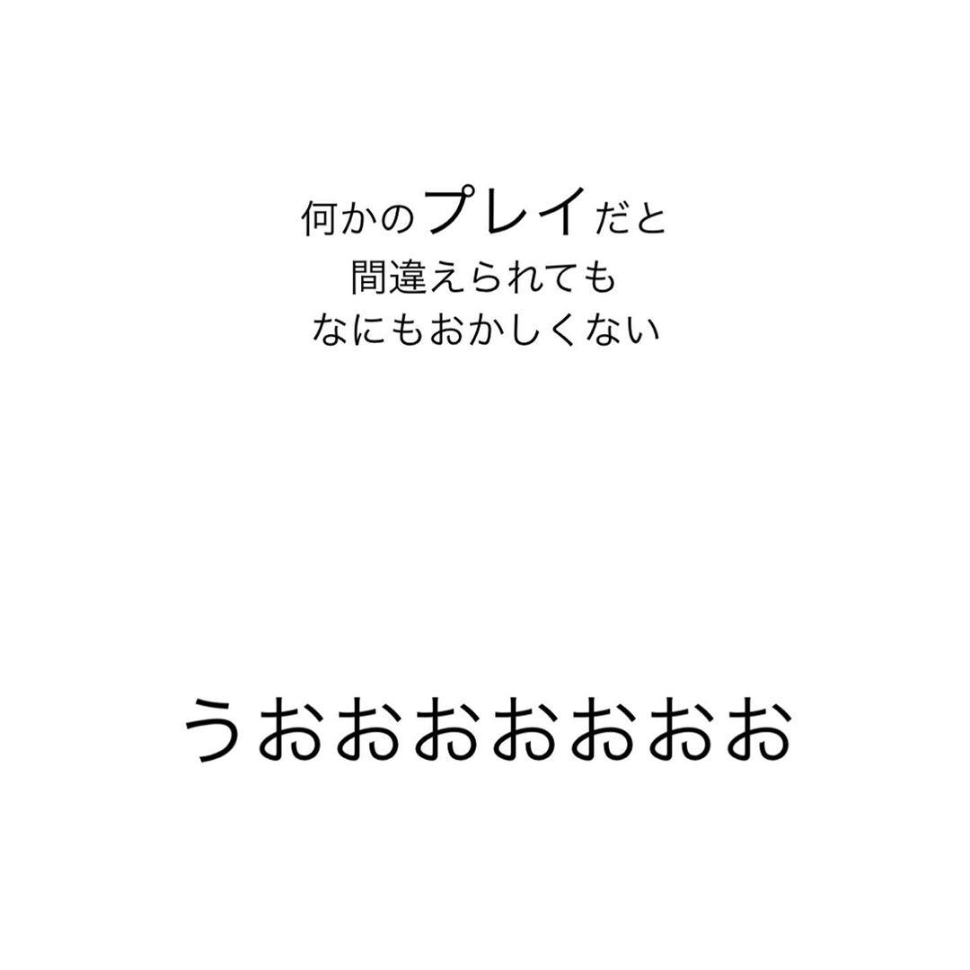 tadatsuchi5555_69361010_382883482397650_7529289838634653595_n