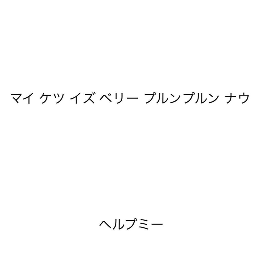 tadatsuchi5555_68977636_413724525946425_8888042484514093501_n