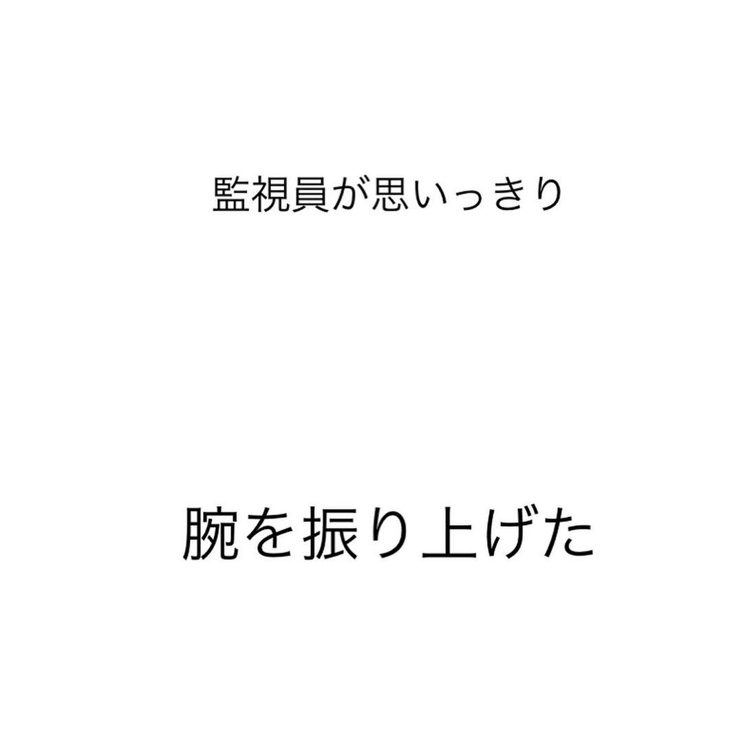 tadatsuchi5555_70668389_2106835319617742_7759538503129583037_n