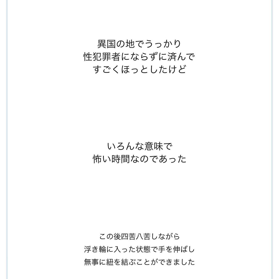 tadatsuchi5555_69066621_963414947345815_1280270772088344010_n