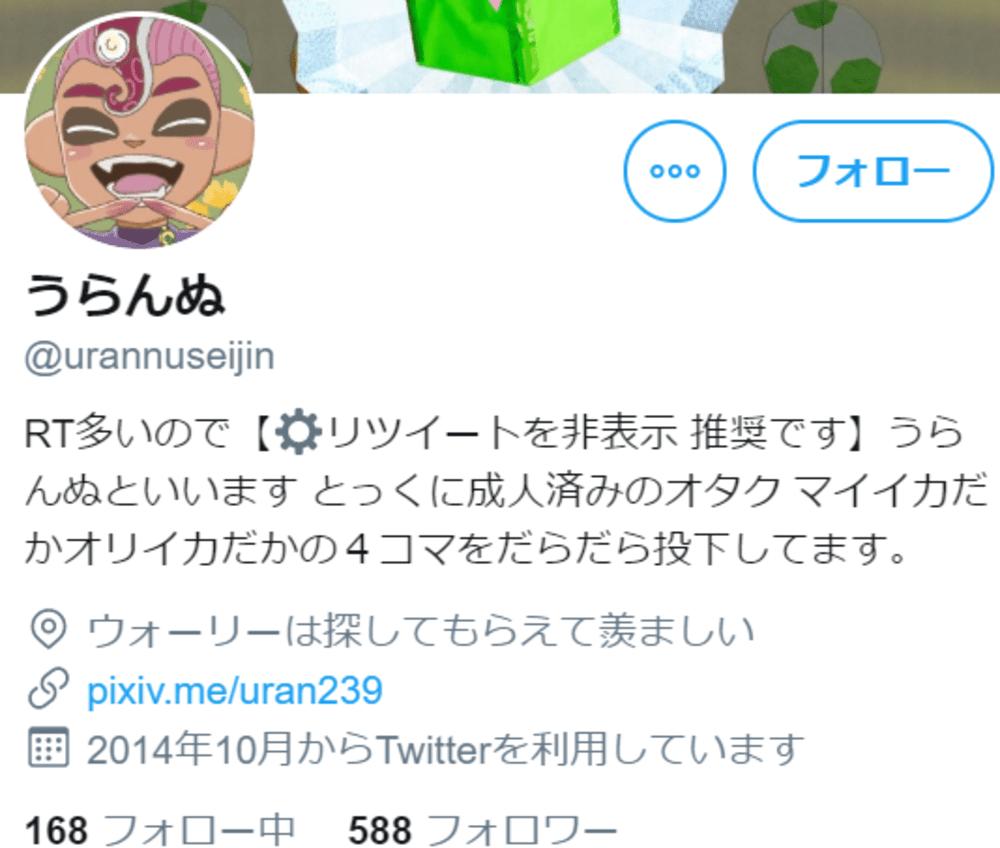 SnapCrab_NoName_2019-12-25_14-16-44_No-00
