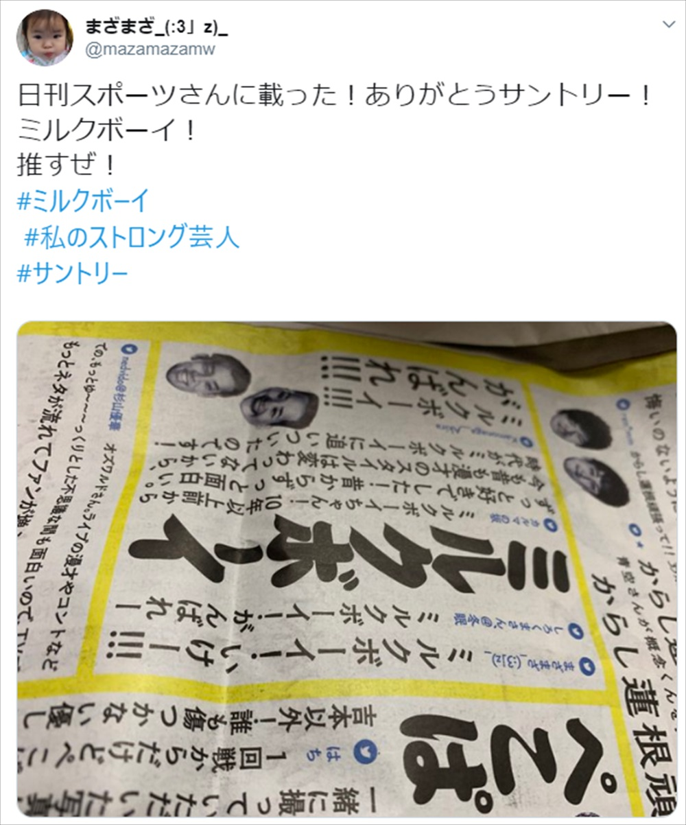 SnapCrab_NoName_2019-12-25_15-6-2_No-00_r