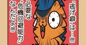 【新作】毒舌キャラのド正論に心底スカッッッッッッ