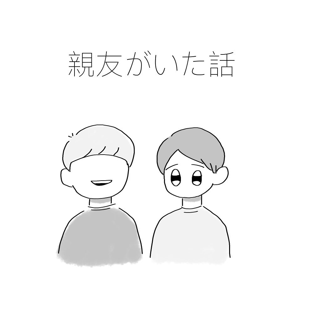 sakurada_you_76893575_506401946639792_4482236035834213109_n