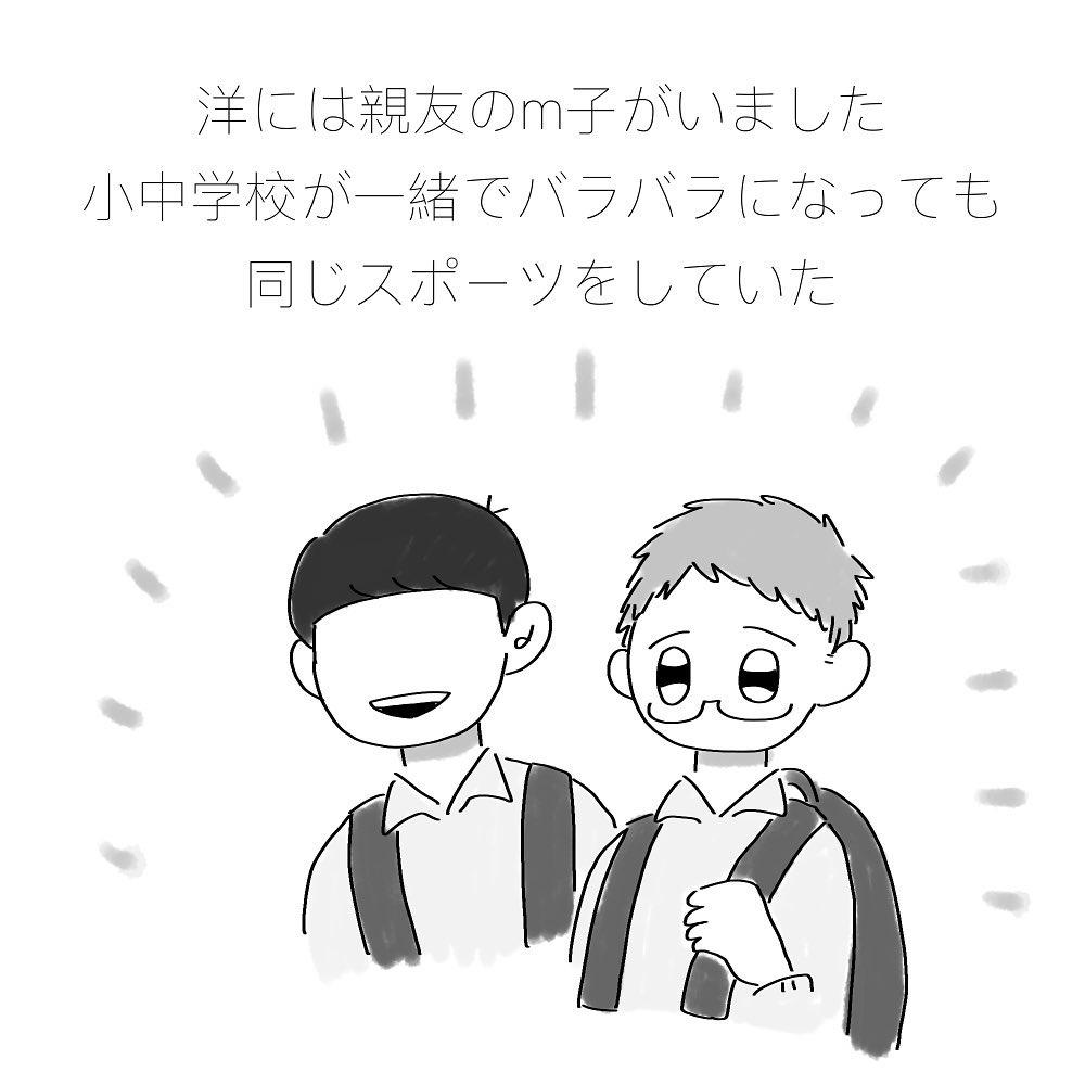 sakurada_you_73423647_2441086966207415_3925772623544462967_n