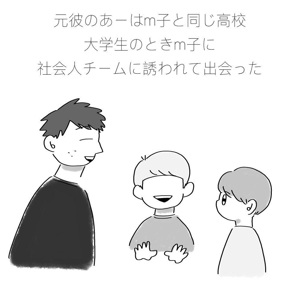 sakurada_you_76893575_149940939638130_2184979191963285926_n