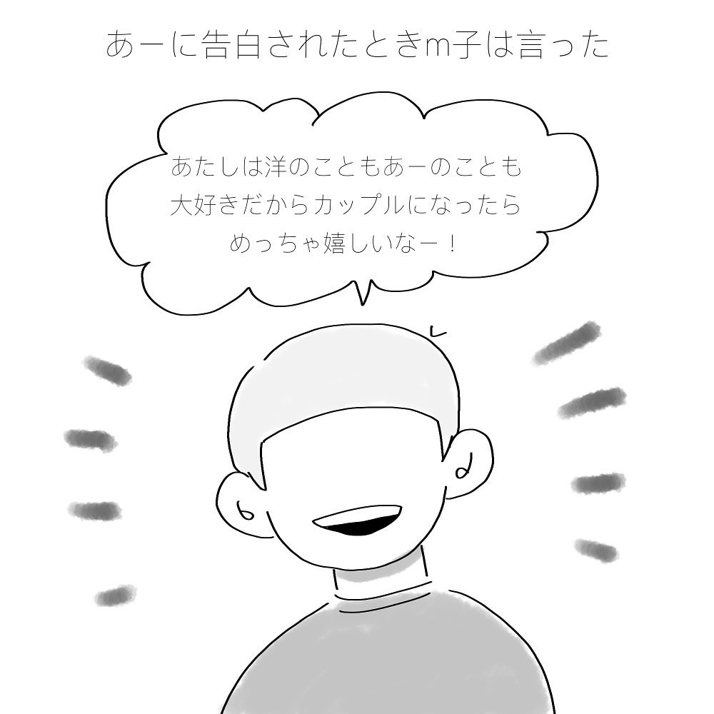sakurada_you_71181165_104158654356572_8721835456463476391_n