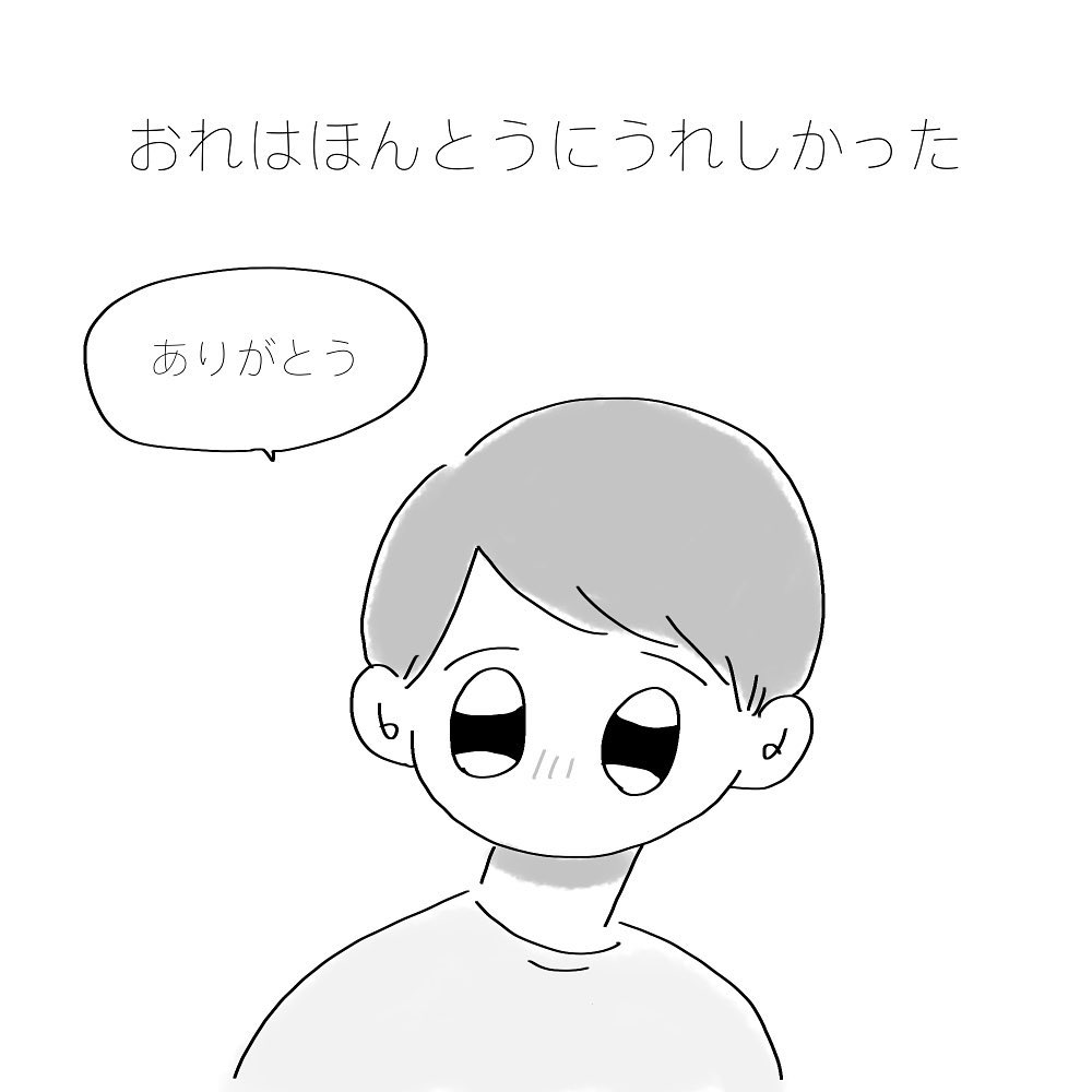 sakurada_you_74921620_2524489804453073_989065049860124175_n